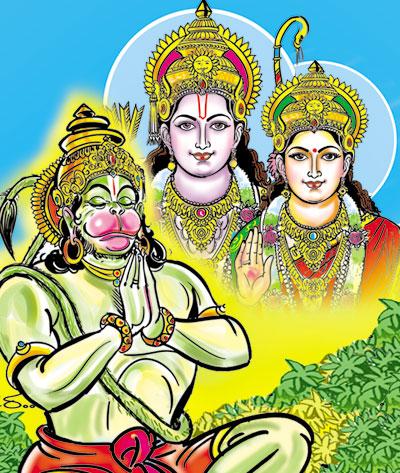 ఆరుదండకాలు   Aaru Dandakaalu   GRANTHANIDHI   MOHANPUBLICATIONS   bhaktipustakalu