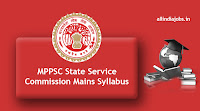 MPPSC State Service Commission Mains Syllabus