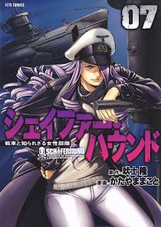 シェイファー・ハウンド 第01 07巻 [Schaferhund Vol 01 07], manga, download, free