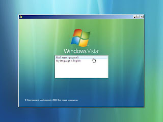 Microsoft Windows Vista Home Basic - Downloads en Updates ...