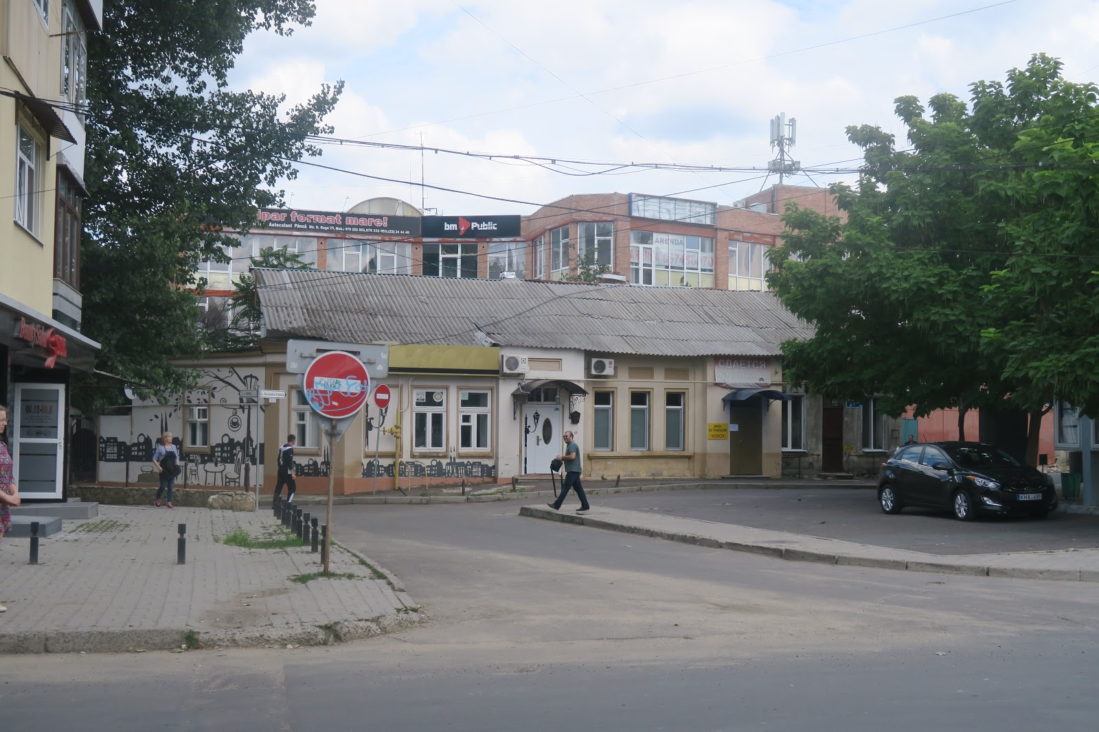 Chisinau rope road, which Chisinau residents themselves do not know about (Moldova) 40