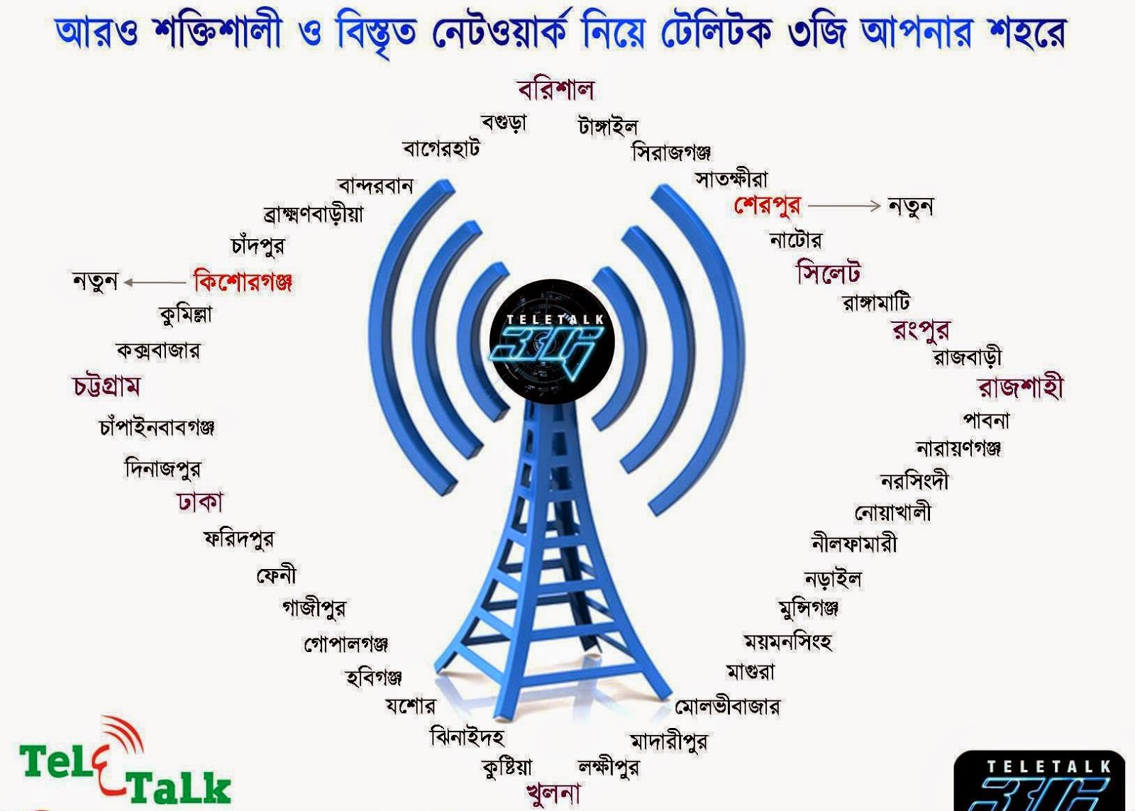 Teletalk-3G-Coverage-Areas-Network-Areas.jpg