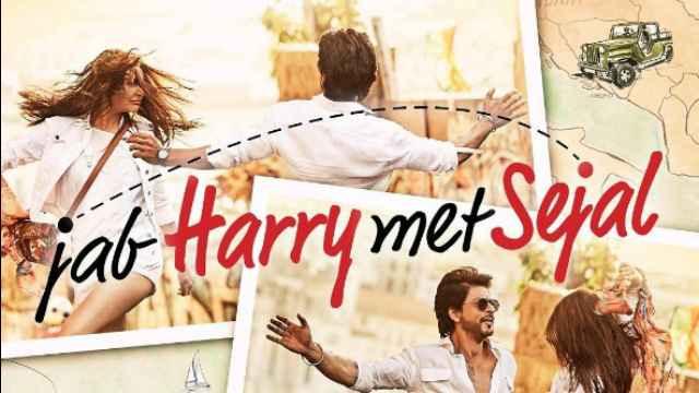 Jab Harry Met Sejal 2017 Hindi 720p & 480p HDRip Download