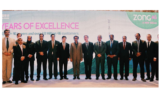 Pakistan's No.1 Data Network - Zong 4G celebrates 10 Years of Excellence