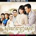 Soriya Chanh Sne-[04-08Ep] Continued