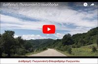 https://vostiniotis.blogspot.com/2018/06/blog-post_25.html
