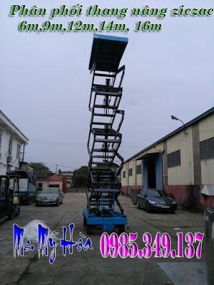 thang-nâng-ziczac-9m
