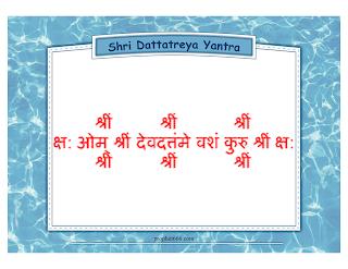 Hindu Sarva Karya Siddhi Yantra for Wish Fulfilling