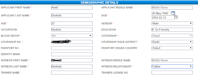 Online License Form Demographic Details