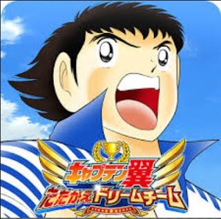 Download Captain Tsubasa Dream Team Mod Apk