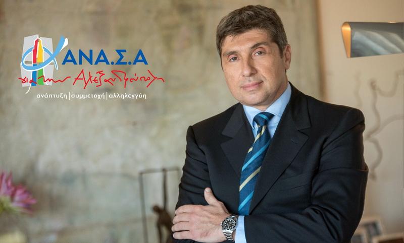 ΑΝΑ.Σ.Α: Παραδοχή αποτυχίας ο ανασχηματισμός της δημοτικής αρχής Αλεξανδρούπολης