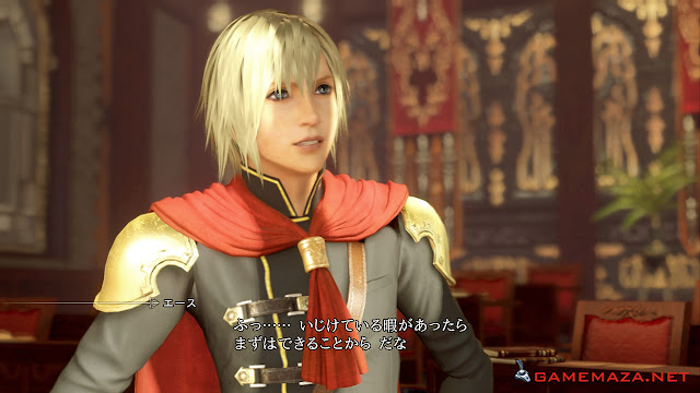 Final-Fantasy-Type-0-HD-Game-Download