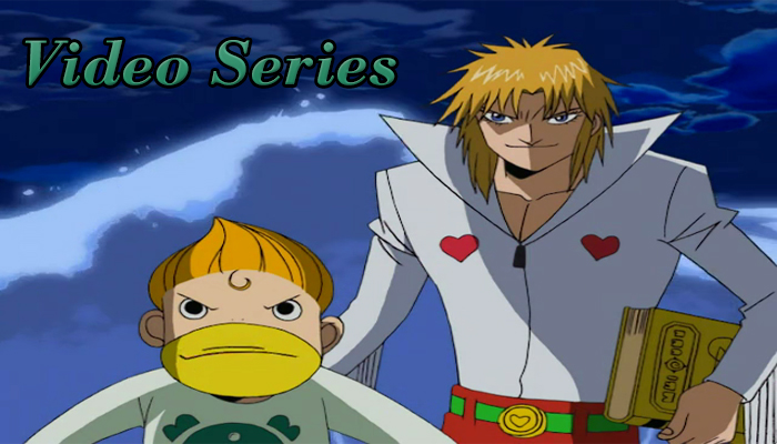 http://videoseries4.blogspot.com/2017/05/zatch-bell-episodio-39-kanchome-el-hermano-mayor.html