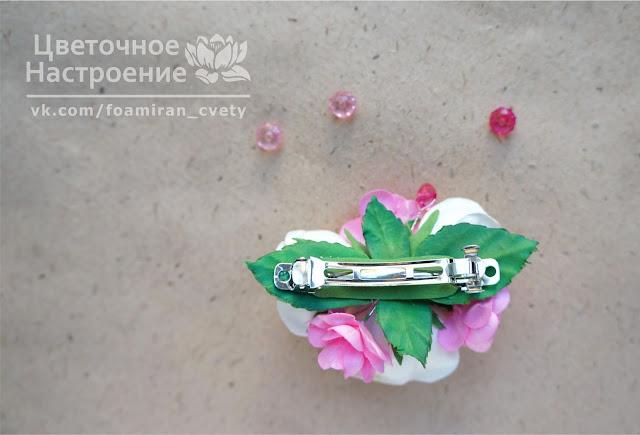 крепление цветов из фоамирана к заколке