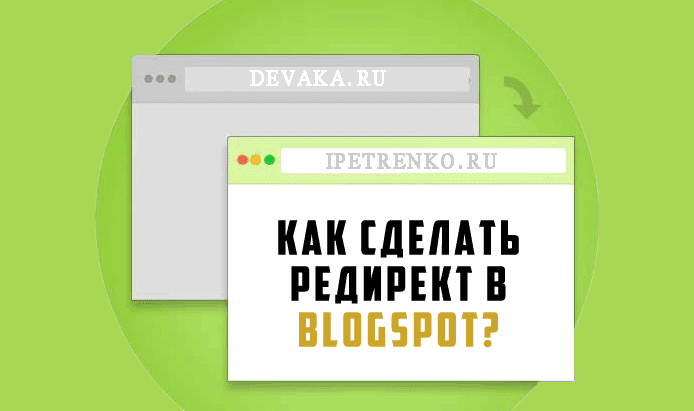 Как сделать редирект 301 Метод. htaccess Web-Profy
