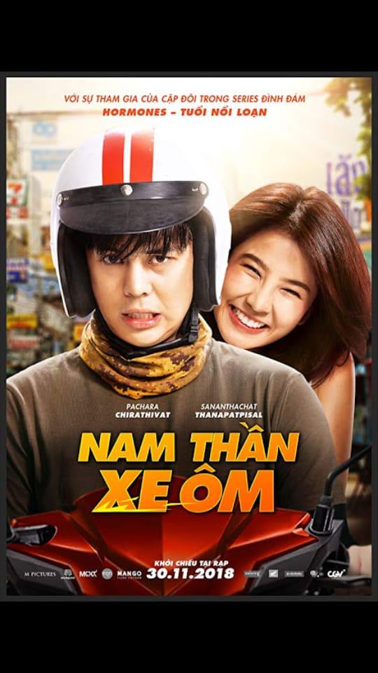 download bike man 2018 sub indo   download film terbaru