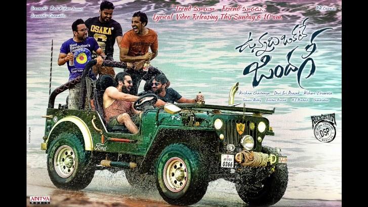 Ram Pothineni and Lavanya Tripathi Telugu movie Vunnadhi Okate Zindagi 2017 wiki, full star-cast, Release date, Actor, actress, Song name, photo, poster, trailer, wallpaper