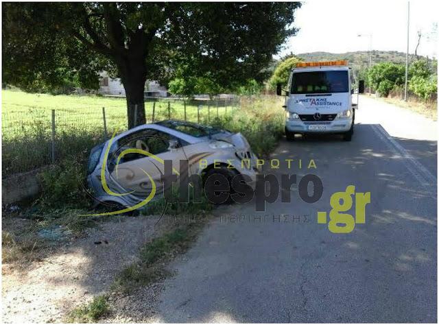 Τροχαίο ατύχημα - ΙΧ κατέληξε σε χαντάκι ενώ ο οδηγός μεταφέρθηκε στο νοσοκομείο
