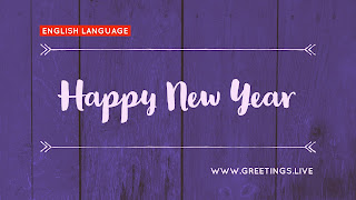 Smart Happy new year 2018 Greeting English