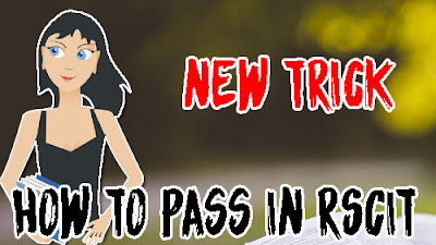 how to pass rscit exam, how to pass rscit exam in hindi, how to pass rscit exam 2019, how to pass rscit exam with good marks, how to pass rscit exam in 1 day, how to pass rscit exam in 7 days, how to pass rscit exam at house, how to pass rscit exam with 90 marks, how to pass rscit exam trick, rscit exam pass trick, rscit exam ko pass kaise kare, rscit exam ko pass kaise kare ih hindi, rscit exam ko pass kaise kare hindi, rscit exam ko pass kaise kare 2019, how to pass in rscit, rscit exam clearing, how to pass in rscit exam, rscit exam 2019