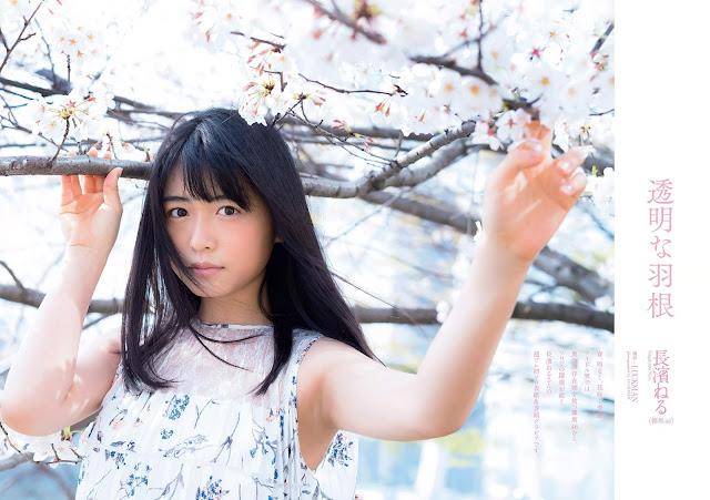 Nagahama Neru 長濱ねる Weekly Playboy No 17 2018 Wallpaper HD