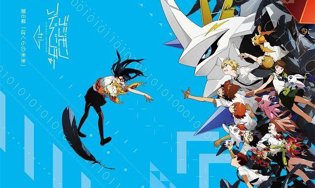 Digimon Adventure tri. 6: Bokura no Mirai – Bagian keenam dari movie Digimon Adventure Tri dan merupakan bagian terakhir.