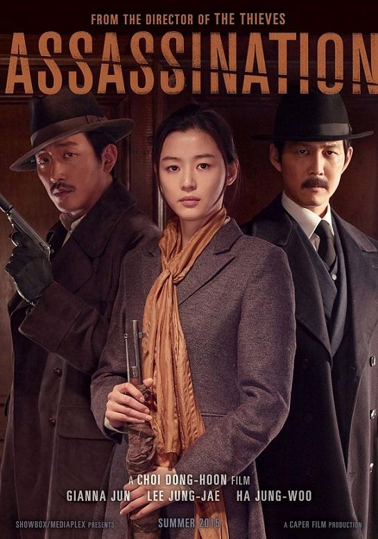 فیلم دوبله : ترور (2015) Assassination