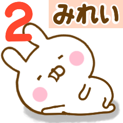 Rabbit Usahina mirei 2