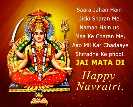 Happy-Navratri-2016-Photos