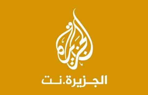 تحميل برنامج مشاهدة قناة الجزيرة الاخباريه للاندرويد Al Jazeera