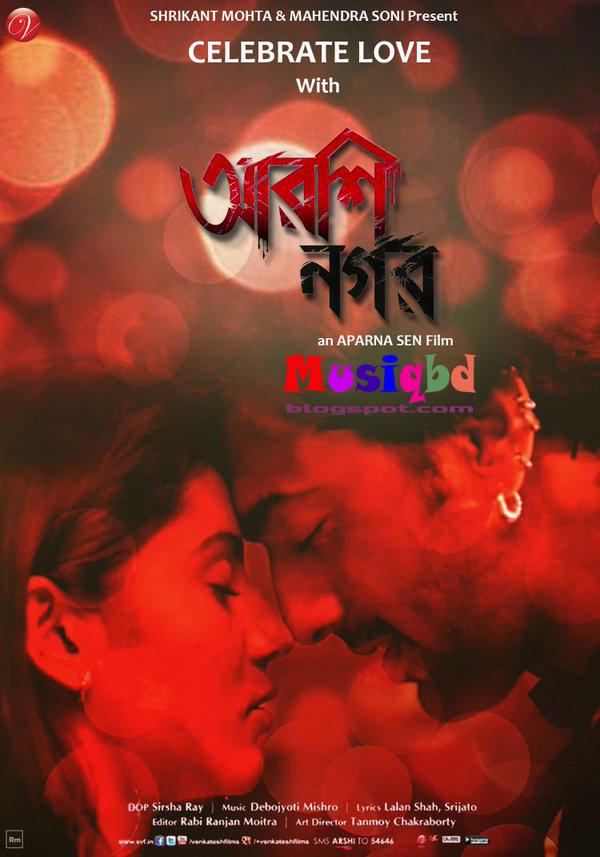 Arshinagar (2015) Ft. Dev & Rittika Kolkata Bengali Movie Mp3 Songs Download