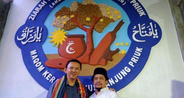 Ahok Akan Bangun Masjid Terapung di Kawasan Makam Mbah Priuk