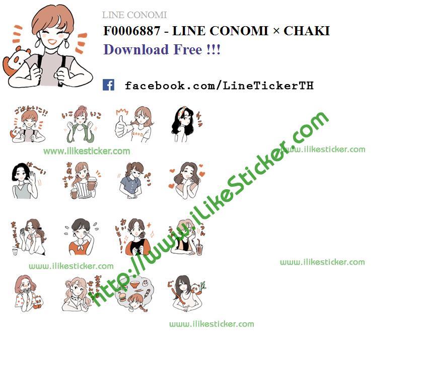 LINE CONOMI × チヤキ