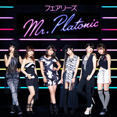 Fairies: Mr. Platonic 2015 [Jaburanime]