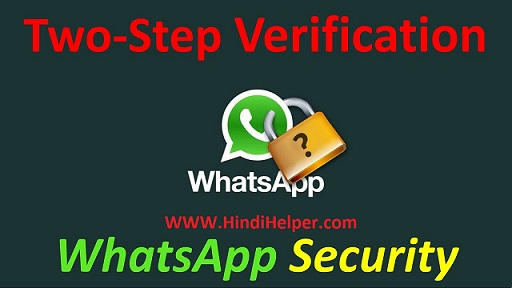 WhatsApp Two Step Verification केसे शुरू