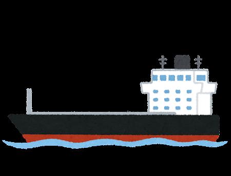 石油タンカーのイラスト
