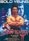 Shootfighter II (1996)