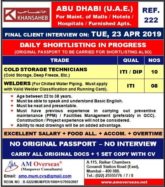 Interview on 23 May 2019 in Mumbai