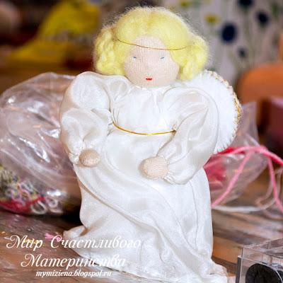 вальдорфский ангел