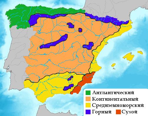 На территории страны выделяют три климатические зоны