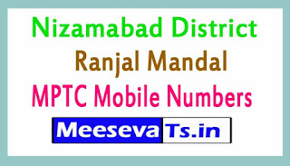 Ranjal Mandal MPTC Mobile Numbers List Nizamabad District in Telangana State