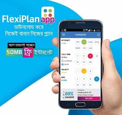 Grameenphone New Flexi Plan App Download 50MB Free Offer