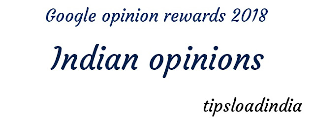 Opinion, India, rewards