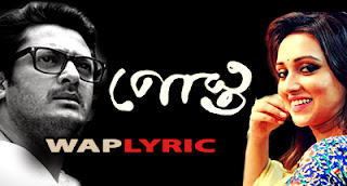 Keno Erokom Kichhu Holo Na Song Lyrics
