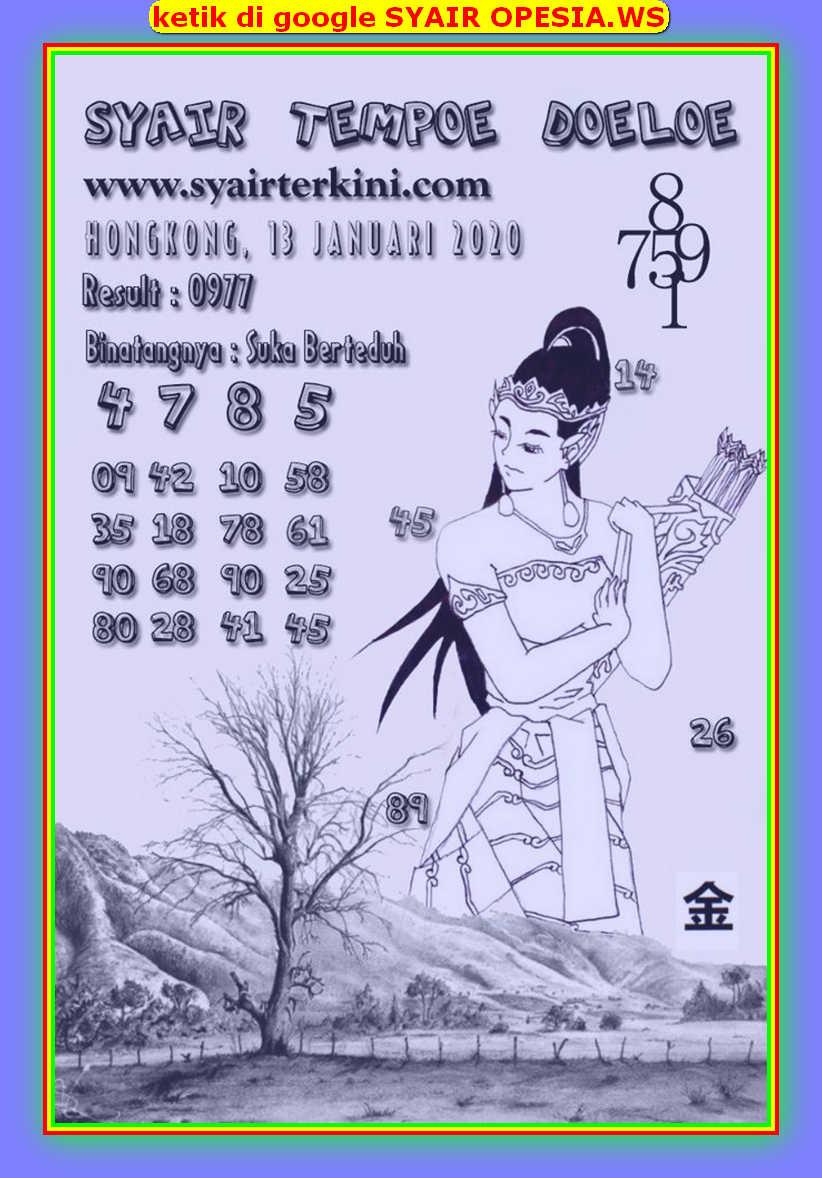 Kode syair Hongkong Senin 13 Januari 2020 119