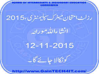 Result Matric Supplementary Examination 2015