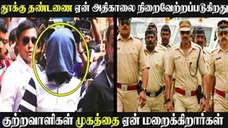 About 5 Mysterious Police Formalities In India