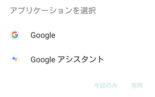Google先生降臨!