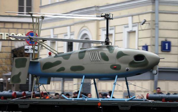 Drone Katran