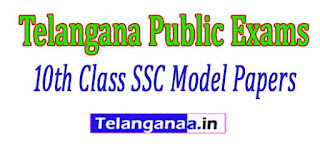 Telangana (Public Exams) 10th Class SSC Model Papers Eenadu